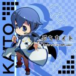blue_eyes blue_hair chibi headset kaito male nyuusankin scarf short_hair smile solo vocaloid