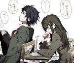 1boy 1girl original translation_request wonoco0916