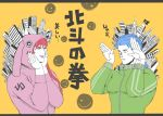 2boys blue_eyes blue_hair braid building cosplay flag green_sweater gumi gumi_(cosplay) hands_on_own_face hatsune_miku hatsune_miku_(cosplay) heart hokuto_no_ken hood hoodie jobiko juda lipstick long_hair makeup male_focus matryoshka_(vocaloid) multiple_boys parody red_eyes redhead rei_(hokuto_no_ken) smile sweater vocaloid yellow_background