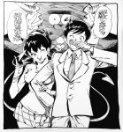 1girl 2boys bangs demon_horns demon_tail double_v formal hair_ribbon hairband hand_on_hip hijirisawa_shonosuke horns ink_(medium) matsuno_osomatsu multiple_boys osomatsu-kun osomatsu-san projected_inset ribbon short_twintails suit swept_bangs tail tarasarami tongue tongue_out traditional_media translation_request turtleneck twintails v wiping_nose yowai_totoko