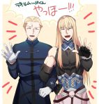 2boys blonde_hair fate/grand_order fate/zero fate_(series) fionn_mac_cumhaill_(fate/grand_order) kayneth_archibald_el-melloi locked_arms multiple_boys smile trait_connection