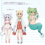 3girls :3 :d :o absurdres animal_ears bangs barefoot beads bell bell_collar blonde_hair blue_eyes blunt_bangs cat_ears character_request claw_pose collar copyright_request crossover eyebrows_visible_through_hair fang gao green_hair hair_beads hair_between_eyes hair_ornament hairband height_chart highres horns japanese_clothes jingle_bell kanna_kamui kobayashi-san_chi_no_maidragon lavender_hair long_hair low_twintails mermaid monster_girl multiple_crossover multiple_girls muromi-san namiuchigiwa_no_muromi-san navel nekono_rin open_mouth red_eyes scales seashell_hair_ornament short_hair smile stomach tail translation_request twintails two_side_up v very_long_hair wide_sleeves