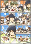 character_print comic cup folded_ponytail fork hair_ornament hair_ribbon hairclip haruna_(kantai_collection) hat headgear hibiki_(kantai_collection) hisahiko horns i-class_destroyer ikazuchi_(kantai_collection) inazuma_eleven_(series) inazuma_eleven_go kantai_collection katsuragi_(kantai_collection) mug northern_ocean_hime ponytail ribbon school_uniform serafuku star star-shaped_pupils symbol-shaped_pupils translation_request twintails zuikaku_(kantai_collection)