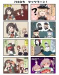 4koma ? anchor_hair_ornament bangs battleship_hime black_hair blonde_hair blue_eyes blue_hair bow brown_hair closed_eyes comic commentary_request desk dress eating ehoumaki elbow_gloves female_admiral_(kantai_collection) food gloves hair_bobbles hair_ornament hair_ribbon hairband hallway hat highres kantai_collection long_hair makizushi mamemaki military military_hat military_uniform murasame_(kantai_collection) oni_horns oni_mask peaked_cap pink_hair prinz_eugen_(kantai_collection) puchimasu! rabbit ribbon ru-class_battleship sazanami_(kantai_collection) school_uniform serafuku setsubun shinkaisei-kan shiratsuyu_(kantai_collection) sidelocks sleeveless smile sushi throwing tone_(kantai_collection) translation_request twintails uniform yuureidoushi_(yuurei6214)