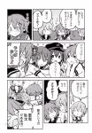 6+girls akatsuki_(kantai_collection) akebono_(kantai_collection) comic highres himegi ikazuchi_(kantai_collection) inazuma_(kantai_collection) kantai_collection monochrome multiple_girls oboro_(kantai_collection) page_number sazanami_(kantai_collection) translation_request