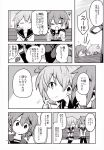 2girls comic highres himegi ikazuchi_(kantai_collection) kantai_collection monochrome multiple_girls oboro_(kantai_collection) page_number translation_request
