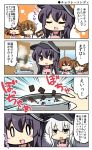 4girls akatsuki_(kantai_collection) anchor_symbol apron bell_(oppore_coppore) brown_hair chocolate comic fang feeding flat_cap folded_ponytail food food_on_face hair_between_eyes hair_ornament hairclip hat hibiki_(kantai_collection) highres ikazuchi_(kantai_collection) inazuma_(kantai_collection) kantai_collection long_hair meiji_(brand) meiji_milk_chocolate multiple_girls neckerchief open_mouth school_uniform serafuku short_hair silver_hair translated valentine violet_eyes