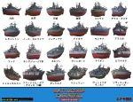 battleship canon deck earasensha emblem highres logo no_humans propeller ship sign simple_background translation_request turbine turret warship white_background window