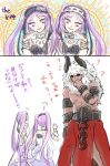 1boy 2girls asterios_(fate/grand_order) confused euryale fate/grand_order fate_(series) multiple_girls purple_hair siblings stheno twins twintails white_hair