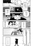 admiral_(kantai_collection) blush crayon_shin-chan dog eyebrows glasses highres kantai_collection kidnapping military military_uniform nohara_hiroshi nohara_misae nohara_shinnosuke ooyodo_(kantai_collection) open_mouth scar shide_kouri shiro_(crayon_shin_chan) thick_eyebrows translation_request uniform