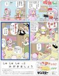 6+girls :3 ad apron beans book bookshelf comic cup fangs flandre_scarlet food fork fujiko_f_fujio_(style) hat hat_ribbon hong_meiling izayoi_sakuya kaibutsu-kun kaibutsu_tarou karimei kirisame_marisa maid_headdress makizushi mamemaki mary_janes masu mob_cap multiple_girls painting_(object) parody patchouli_knowledge remilia_scarlet ribbon sack setsubun shoes style_parody sushi teacup touhou translation_request waist_apron wings