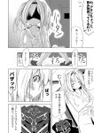 1girl 2girls closed_eyes comic crossed_arms fang granblue_fantasy hair_intakes ichimi monochrome multiple_girls open_mouth robe short_hair slippers translation_request zeta_(granblue_fantasy)