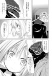 1girl =_= blush character_request comic granblue_fantasy hair_intakes hairband ichimi long_hair monochrome table translation_request zeta_(granblue_fantasy)