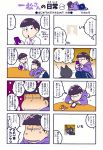 2boys 4koma black_hair bowl_cut brothers cat cellphone comic eri_muuton food fruit hood hoodie mandarin_orange matsuno_ichimatsu matsuno_todomatsu messy_hair multiple_boys osomatsu-kun osomatsu-san phone siblings smartphone translation_request