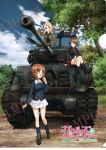 3girls absurdres artist_request black_legwear blonde_hair blue_eyes boots brown_eyes brown_hair clouds cloudy_sky copyright_name crossed_legs dress_shirt fury_(movie) garrison_cap girls_und_panzer hat highres jacket kay_(girls_und_panzer) long_hair long_sleeves looking_at_another looking_at_viewer m4_sherman military military_uniform miniskirt multiple_girls nishizumi_maho nishizumi_miho one_eye_closed open_clothes open_jacket open_mouth outdoors pleated_skirt red_shirt red_skirt salute sample shirt short_hair siblings sisters skirt sky smile socks standing tree uniform watermark white_skirt