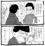 1girl 2boys 2koma comic glasses_boy_(osomatsu-san) hood hoodie kayoko_(panchlora) matsuno_ichimatsu monochrome multiple_boys osomatsu-kun osomatsu-san short-haired_girl_(osomatsu-san) translation_request