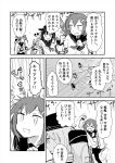 >_< 5girls akatsuki_(kantai_collection) anchor_symbol blush closed_eyes cocoon comic hair_ornament hairclip hat headgear hibiki_(kantai_collection) highres ikazuchi_(kantai_collection) inazuma_(kantai_collection) kantai_collection long_sleeves machinery monochrome multiple_girls neckerchief ocean rigging school_uniform serafuku smile tadano_(toriaezu_na_page) tagme tenryuu_(kantai_collection) translation_request water weapon