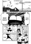 1boy 2girls admiral_(kantai_collection) ass blush crayon_shin-chan fubuki_(kantai_collection) highres kantai_collection korean makigumo_(kantai_collection) multiple_girls nohara_shinnosuke open_mouth shide_kouri sweat