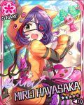 brown_eyes character_name dress eyepatch hayasaka_mirei hoodie idolmaster idolmaster_cinderella_girls purple_hair short_hair smile stars