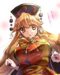 1girl absurdres black_dress blonde_hair breasts chestnut_mouth chinese_clothes dress hat highres hisagifuro junko_(touhou) long_hair long_sleeves open_mouth red_eyes solo tabard touhou very_long_hair wide_sleeves