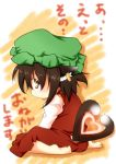 bad_id barefoot brown_eyes brown_hair cat_ears cat_tail chen chibi earrings harushioto haruyonoto hat heart heart_tail jewelry multiple_tails short_hair tail touhou translated translation_request