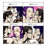 hitoshura kiss kiss_chart lilim lilith shin_megami_tensei_nocturne