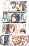4koma 6+girls :d =_= ^_^ ahoge alcohol black_eyes black_hair blush brown_eyes brown_hair closed_eyes comic commentary_request cup detached_sleeves drinking_glass food glasses hair_ornament hair_over_one_eye hairpin headgear highres holding houshou_(kantai_collection) ido_(teketeke) kaga_(kantai_collection) kako_(kantai_collection) kantai_collection kappougi littorio_(kantai_collection) long_hair mamiya_(kantai_collection) multiple_girls nagato_(kantai_collection) open_mouth pasta ponytail roma_(kantai_collection) short_hair side_ponytail smile spaghetti translation_request wine wine_glass