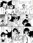 affection armor bardock black_eyes black_hair child child_drawing dragon_ball dragon_ball_z family father_and_son gine husband_and_wife long_hair mother_and_son pixiv raditz saiyan spiky_hair tagme talking translation_request
