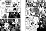 1boy 6+girls admiral_(kantai_collection) akashi_(kantai_collection) atago_(kantai_collection) choukai_(kantai_collection) comic glasses highres kantai_collection kikuzuki_(kantai_collection) long_hair masukuza_j monochrome multiple_girls nagatsuki_(kantai_collection) ooyodo_(kantai_collection) ru-class_battleship satsuki_(kantai_collection) shinkaisei-kan ship sweat t-head_admiral translation_request twintails
