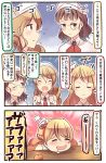 >;o 3koma :d ^_^ brown_eyes brown_hair check_translation closed_eyes comic commentary_request drooling flag food fruit glasses highres ido_(teketeke) kantai_collection kotatsu littorio_(kantai_collection) long_hair mandarin_orange one_eye_closed open_mouth roma_(kantai_collection) short_hair smile table torogao translation_request white_flag zara_(kantai_collection)