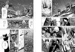 1boy 6+girls atago_(kantai_collection) character_request clone comic hat highres kantai_collection long_hair machinery masukuza_j microphone monochrome multiple_girls nagatsuki_(kantai_collection) naka_(kantai_collection) ru-class_battleship satsuki_(kantai_collection) shinkaisei-kan t-head_admiral takao_(kantai_collection) translation_request wo-class_aircraft_carrier