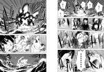 3girls blood blood_on_face comic glowing glowing_eye highres kantai_collection long_hair masukuza_j maya_(kantai_collection) monochrome multiple_girls ru-class_battleship sendai_(kantai_collection) translation_request