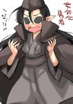 1girl black_hair blush breasts cape claws d:< fang forbidden_scrollery fortune_teller_(touhou) gaoo_(frpjx283) genderswap hat highres japanese_clothes kimono long_hair no_eyes pointy_ears sweatdrop tokin_hat touhou translated