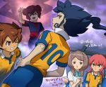 1girl 4boys aqua_eyes blue_hair braid brown_hair clenched_teeth double_bun dutch_angle from_behind hands_on_hips inazuma_eleven_(series) inazuma_eleven_go kirino_ranmaru long_hair male_focus mannouzaka matsukaze_tenma mitsuyoshi_yozakura mizuhara_aki multiple_boys one_eye_closed open_mouth pink_hair raimon raimon_school_uniform raimon_soccer_uniform school_uniform sitting soccer_uniform sportswear standing teeth translation_request tsurugi_kyousuke twin_braids twintails yamana_akane