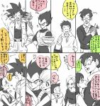 android_18 armor baby bag basket bowl bulma carrying chi-chi_(dragon_ball) closed_eyes comic dragon_ball dragon_ball_super facial_mark food glasses gloves hairband hand_behind_head hand_in_pocket hand_on_hip handbag heart hug hug_from_behind husband_and_wife jacket kuririn miiko_(drops7) monochrome neckerchief necktie noodles open_mouth pan_(dragon_ball) plate radish ramen smile son_gohan son_gokuu steam sweater translation_request vegeta videl zzz