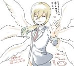 1boy afuro_terumi angel_wings blonde_hair blue_hair closed_eyes formal inazuma_eleven_(series) inazuma_eleven_go long_hair male_focus mizuhara_aki multicolored_hair multiple_wings necktie older open_mouth overexposure ponytail seraph solo suit translation_request two-tone_hair waving wings