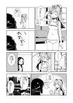 chiki comic fire_emblem fire_emblem:_kakusei headband long_hair monochrome multiple_girls panties pointy_ears ponytail sairi_(fire_emblem) sasakimuu translation_request underwear