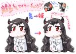 2girls :< artillery_imp black_hair chibi crack directional_arrow enemy_aircraft_(kantai_collection) frown hase_yu horns isolated_island_hime isolated_island_oni kantai_collection long_hair multiple_girls off_shoulder red_eyes shinkaisei-kan shirt t-shirt tongue tongue_out translation_request very_long_hair you_work_you_lose