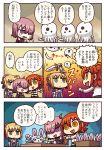 fate/grand_order fate_(series) female_protagonist_(fate/grand_order) four_(fate/grand_order) highres riyo_(lyomsnpmp) saber shielder_(fate/grand_order) translated