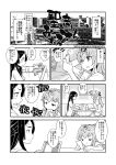 chiki comic fire_emblem fire_emblem:_kakusei headband long_hair monochrome multiple_girls pointy_ears ponytail sairi_(fire_emblem) sasakimuu tablet_pc translation_request