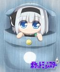 1girl blue_eyes blush chibi commentary evandragon hairband highres in_pocket konpaku_youmu looking_at_viewer parody pokemon pun short_hair silver_hair solo touhou