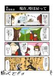 admiral_(kantai_collection) ahoge aida_kensuke_(cosplay) amatsukaze_(kantai_collection) anger_vein animal_ears bangs black_hair blonde_hair blue_hair blunt_bangs bound box brown_hair closed_eyes collar comic commentary_request crossed_arms denim double_bun hair_ornament hair_ribbon hair_tubes hands_on_hips head_down headgear highres horns houshou_(kantai_collection) ikari_gendou_(cosplay) ikari_shinji_(cosplay) ikari_yui_(cosplay) in_box in_container jacket jeans kantai_collection katsuragi_(kantai_collection) katsuragi_misato_(cosplay) kogame kongou_(kantai_collection) motor_vehicle mouse_ears neon_genesis_evangelion northern_ocean_hime open_mouth overalls pants parted_bangs personification plugsuit ponytail ramiel restrained ribbon ryuujou_(kantai_collection) seventh_angel_(evangelion_2.0) shikinami_(kantai_collection) shikinami_asuka_langley_(cosplay) shirt suzuhara_touji_(cosplay) sweatdrop t-shirt tied_up translation_request truck twintails vehicle visor_cap waving white_shirt wire_fence