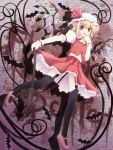 blonde_hair blood flandre_scarlet garter_belt hat mary_janes ponytail red_eyes shoes short_hair shushio side_ponytail solo thigh-highs thighhighs touhou wings wrist_cuffs