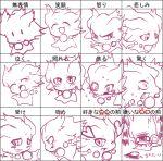 blush chart expressions heart misdreavus monochrome pokemon translation_request