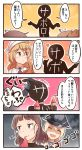 >:d 4koma 5girls :d :p ^_^ alternate_costume anchor_choker bismarck_(kantai_collection) blonde_hair brown_eyes brown_hair closed_eyes comic commentary_request flying_sweatdrops folded_ponytail food hand_on_another's_shoulder hat headdress heart highres ice_cream ido_(teketeke) ikazuchi_(kantai_collection) inazuma_(kantai_collection) kantai_collection littorio_(kantai_collection) long_hair multiple_girls open_mouth peaked_cap roma_(kantai_collection) shaded_face short_hair smile tongue tongue_out translation_request