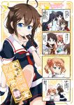 4koma 6+girls asagumo_(kantai_collection) comic commentary_request fusou_(kantai_collection) highres kantai_collection michishio_(kantai_collection) mogami_(kantai_collection) multiple_girls shigure_(kantai_collection) tagme tenshin_amaguri_(inobeeto) translation_request yamagumo_(kantai_collection) yamashiro_(kantai_collection)