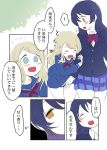 2girls arm_hug ast ayase_arisa comic commentary_request love_live!_school_idol_project multiple_girls sonoda_umi tagme translation_request