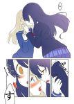 2girls ast ayase_arisa comic kiss love_live!_school_idol_project multiple_girls sonoda_umi tagme translation_request yuri