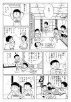 6+boys absurdres book bowl_cut brothers comic couch fujiko_f_fujio_(style) highres hood hoodie kagino_maki lying male_focus matsuno_choromatsu matsuno_ichimatsu matsuno_juushimatsu matsuno_karamatsu matsuno_osomatsu matsuno_todomatsu monochrome multiple_boys on_back osomatsu-kun osomatsu-san sextuplets siblings sunglasses translation_request wall-eyed window