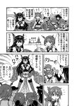 :d ^_^ akatsuki_(kantai_collection) blush closed_eyes comic commentary_request drooling folded_ponytail garter_straps hair_ornament hairclip hands_on_hips hat headgear hibiki_(kantai_collection) highres holding hose ikazuchi_(kantai_collection) inazuma_(kantai_collection) kantai_collection keygift long_hair machinery monochrome mutsu_(battleship) mutsu_(kantai_collection) nagato_(kantai_collection) navel open_mouth pleated_skirt school_uniform serafuku ship short_hair skirt smile translation_request turret warship you're_doing_it_wrong